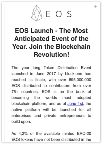 eos phishing email